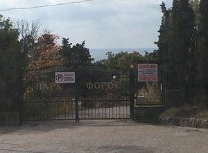 Автостанция Форос