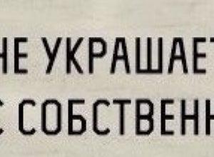 ПивзаводКрым