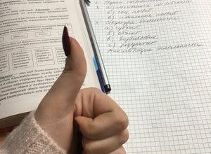 Гимназия №1 им. К.Д. Ушинского
