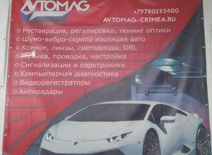 www.avtomag.org