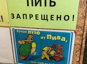 Рынок на Сеченова