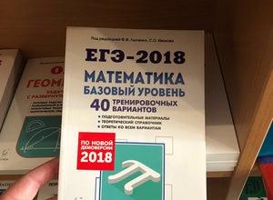 Магазин «Знание»
