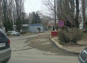 крымтролейбус