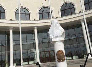 Севастопольский институт банковского дела УБД НБУ