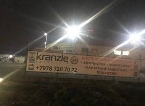 Автомойка Kranzle