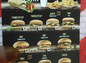 Pub Papa Burger