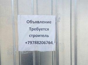 Магазин «Митридат»