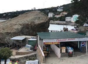 Детский пляж / Childrens Beach