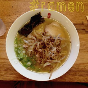The 15 Best Places for a Noodle Soup in Washington