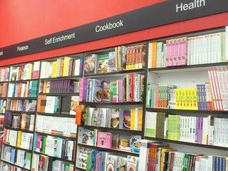 Bookstore Kedai Buku 1 Malaysia Nearby Kuala Lumpur In Malaysia 1 Reviews Address Website Maps Me