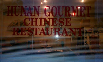 Human Gourmet