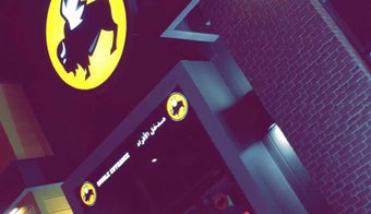 The 15 Best Places for a Chicken in Riyadh
