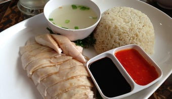 The 15 Best Places for Hainanese Chicken Rice in Sydney