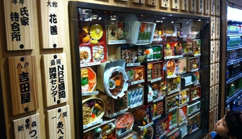 The 15 Best Places for Bento Boxes in Tokyo