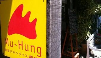 The 15 Best Asian Restaurants in Tokyo