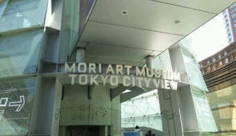 The 15 Best Places for Exhibits in Tokyo