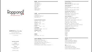 Roppongi Asian Tapas Bar and Sushi