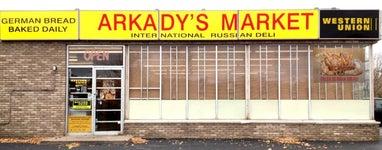 Arkady's Market