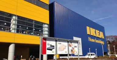 IKEA (IKEA 港北)