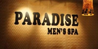 New Paradise Men's Spa