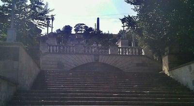 Photo of Monument / Landmark Большая Митридатская лестница at Ул. 51-й Армии, Керчь, Ukraine