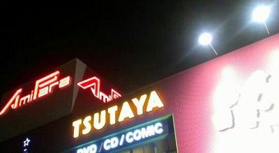 Photo of Arcade アミパラ 岡山店 at 青江1丁目13-8, 岡山市 700-0941, Japan