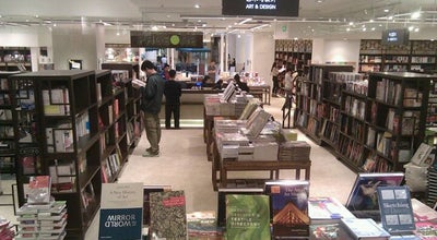 Photo of Bookstore Page One 叶壹堂 at 1 Jianguomen Outer Ave, Beijing, Be 100022, China