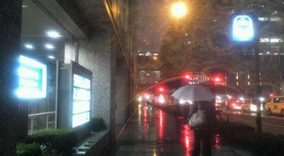 Photo of Subway 大手町駅 B3出口 at 大手町2-2, 千代田区 100-0004, Japan