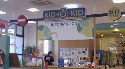 Photo of Theme Park キドキド 千里丘ミリカ・ヒルズ店(KID-O-KID) at 千里丘1-12, 吹田市 565-0815, Japan