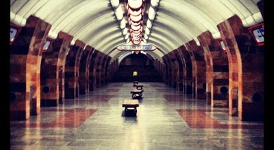 Photo of Subway Метро «Архітектора Бекетова» / Arkhitektora Beketova Station at Вул. Пушкінська, Харків, Ukraine