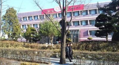 Photo of Library 인천광역시 중앙도서관 at 남동구 정각로 9, 인천광역시 405-704, South Korea