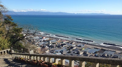 Photo of Trail 久能山東照宮 表参道石段 at 根古屋390, 駿河区 422-8011, Japan