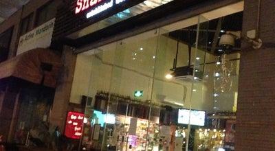 Photo of Pub The Snake Pit at Shop 20, Nanhai Rose Garden 2, Shekou, Shenzhen, Gu 518067, China