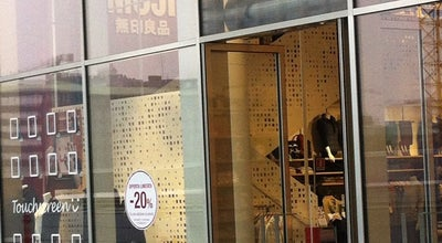 Photo of Gift Shop Muji at Piazza Gae Aulenti, Milano 20154, Italy