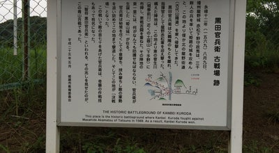 Photo of Golf Course 青山ゴルフ練習場 at Japan