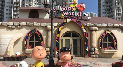 Photo of Tourist Attraction Snoopy World at 新界沙田新城市廣場l3樓, Hong Kong, Hong Kong