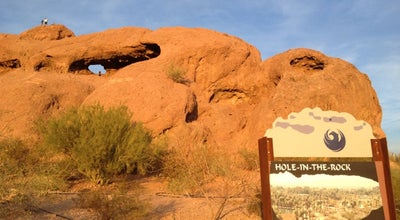Photo of Other Great Outdoors Hole in the Rock at Papago Park, Phoenix, AZ 85008, United States