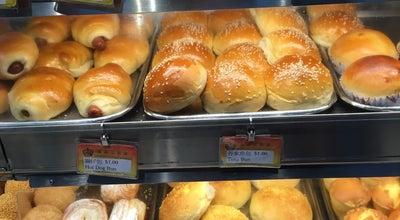 Photo of Restaurant Double Crispy Bakery at 230 Grand St, New York City, NY 10013, United States