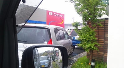 Photo of Burger Joint モスバーガー 新茂原店 at 腰当38-1, 茂原市 297-0007, Japan