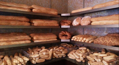 Photo of Restaurant Sarcone's Bakery at 758 S 9th St, Philadelphia, PA 19147, United States