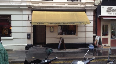 Photo of Japanese Restaurant Abeno at 47 Museum Street, London WC1A 1LY, United Kingdom