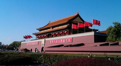 Photo of Historic Site 故宫博物院 Forbidden City at 4 Jingshan, Beijing, Be 100009, China