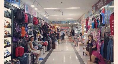 Photo of Miscellaneous Shop 亚太新阳服饰礼品市场 | Underground Fake Market at 2002 Century Ave., Shanghai, China