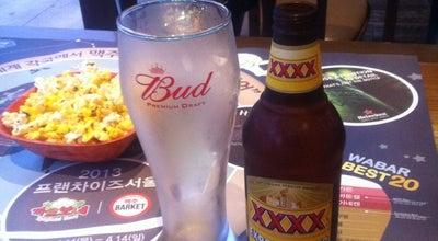 Photo of Brewery WA Bar at South Korea