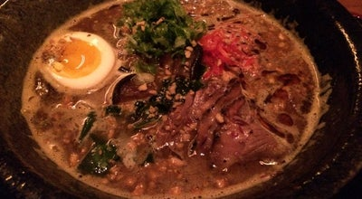 Photo of Japanese Restaurant Ramen-San at 59 W Hubbard St, Chicago, IL 60654, United States