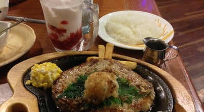 Photo of Steakhouse びっくりドンキー 守口店 at 佐太中町6-22-2, 守口市 570-0002, Japan