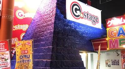 Photo of Arcade G-stage浜町 at 2-26, 長崎市浜町, Japan