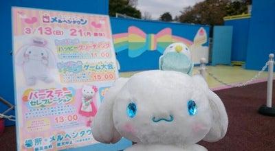 Photo of Theme Park メルヘンタウン at 山口2964, 所沢市, Japan