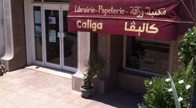 Photo of Bookstore Espace Beaux Arts Caliga at Rue Mohamed Kalai, Ariana, Tunisia