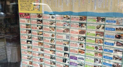 Photo of BBQ Joint 鳥一 at Japan